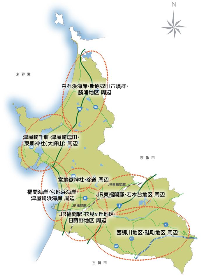福津のどこへ行く?
