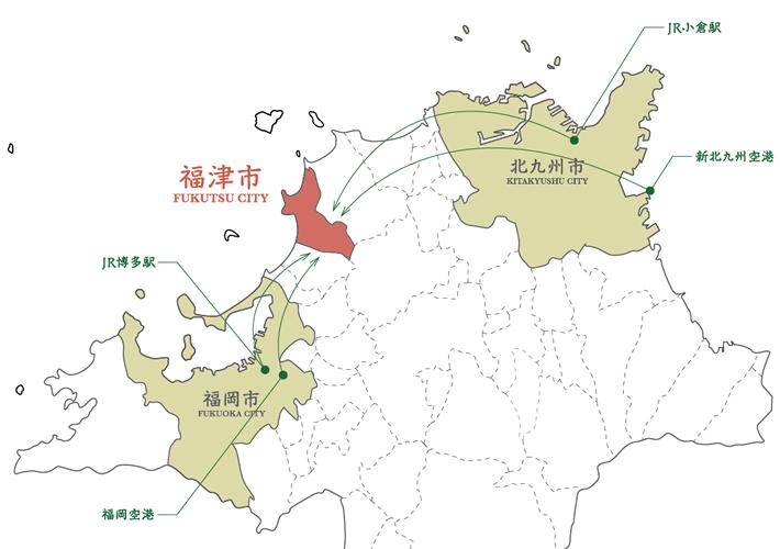 福津市へのアクセス